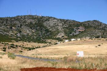 Sierra de Arroyo de San Serván
